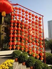 2016-02-04 16.00.05 (albyantoniazzi) Tags: china city travel streets hotel asia chinese cny lanterns macau macao  grandlisboa voyahe