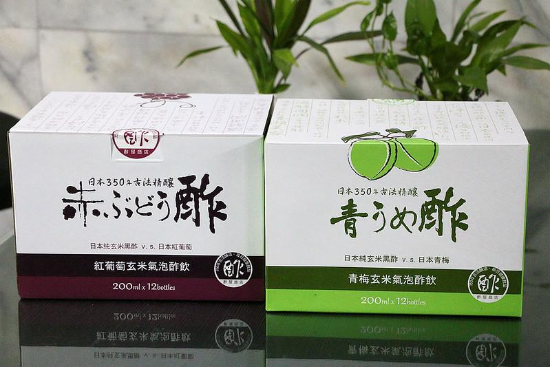 酢屋商店-氣泡醋01