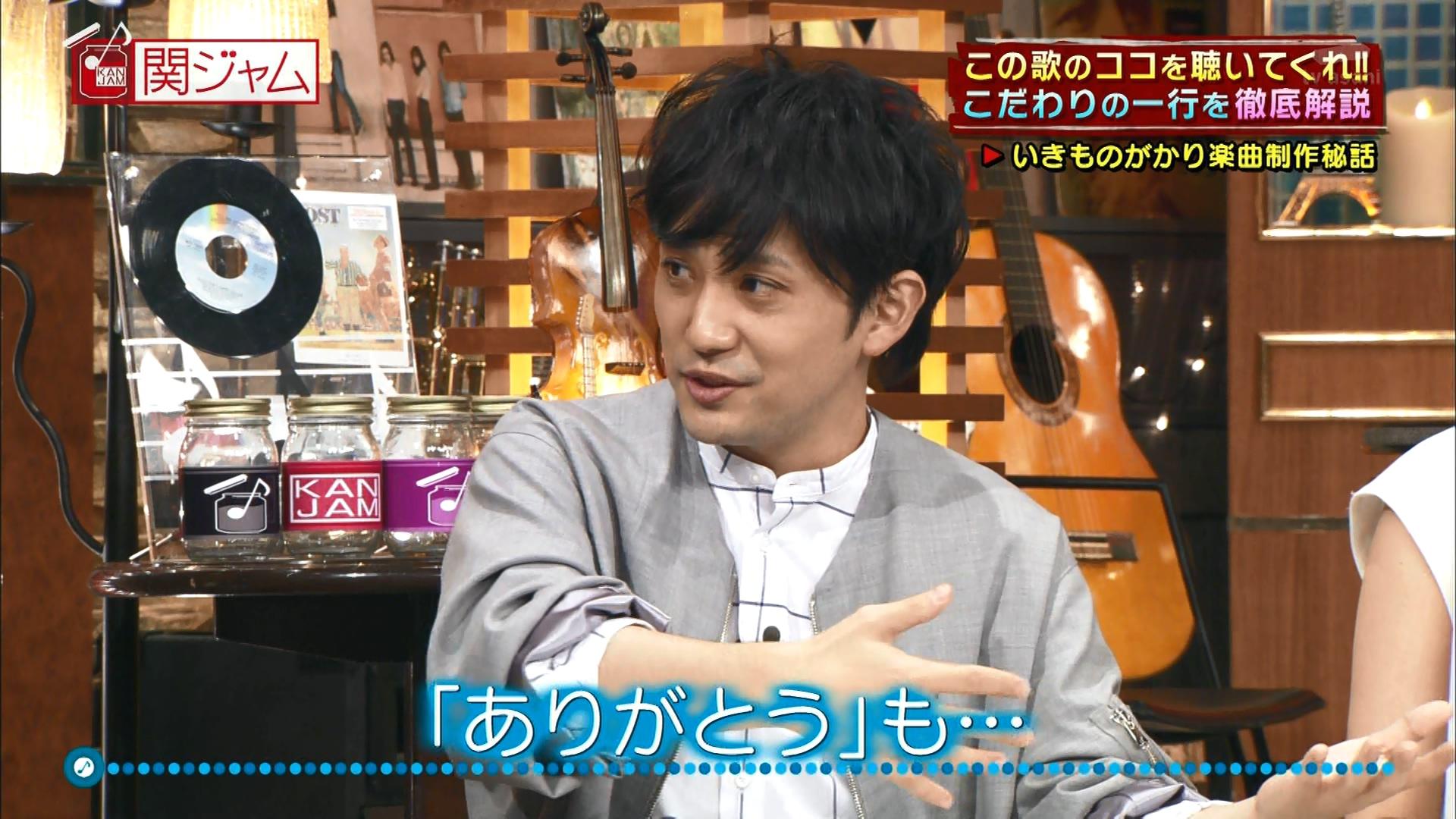 2016.03.13 全場(関ジャム 完全燃SHOW).ts_20160314_024818.485