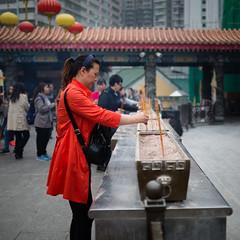 Sik Sik Yuen Wong Tai Sin Temple, Hong Kong (Sunny Herzinger) Tags: life china street city travel urban hk canon temple hongkong asia bokeh kowloon 6d sigma35mmf14dghsm