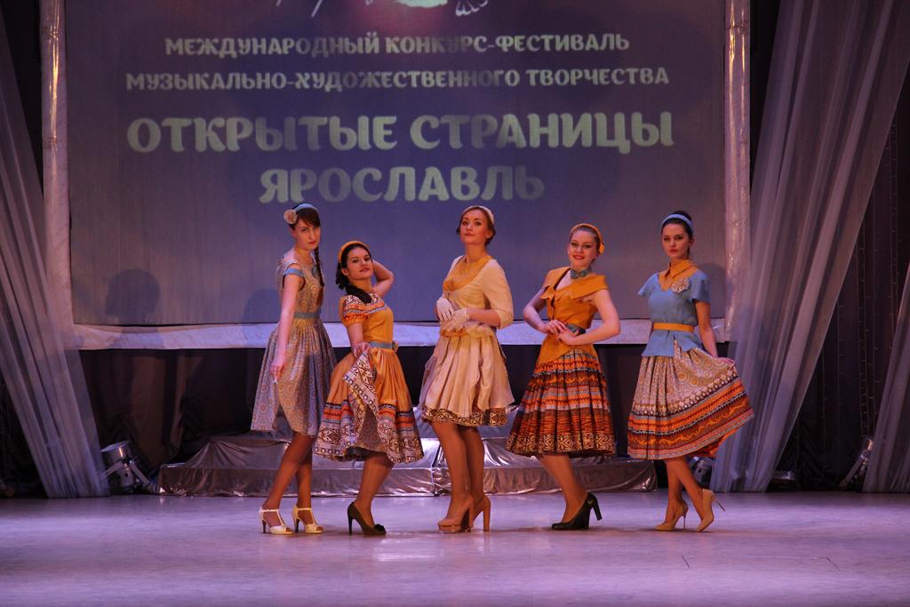 Музыкальные международные фестивали конкурсы