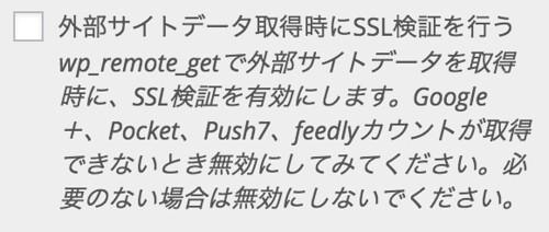 スクリーンショット 2016-04-24 14.58.16