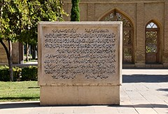 Poem, Tomb of Hafez, Shiraz, Fars Province, Iran (susiefleckney) Tags: poem iran tomb shiraz hafez tombofhafez farsprovince