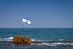 The Flag Of Israel (xnir) Tags: landscape israel nir xnir nirbenyosef