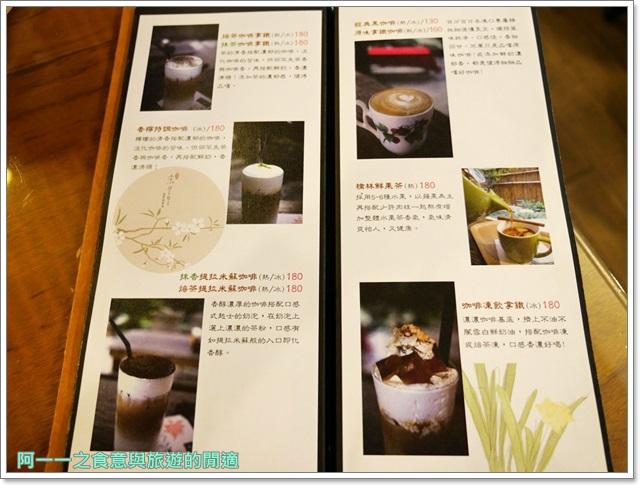 台中美食.下午茶.明森.京咖啡蔬食朝食屋.抹茶.鬆餅image026