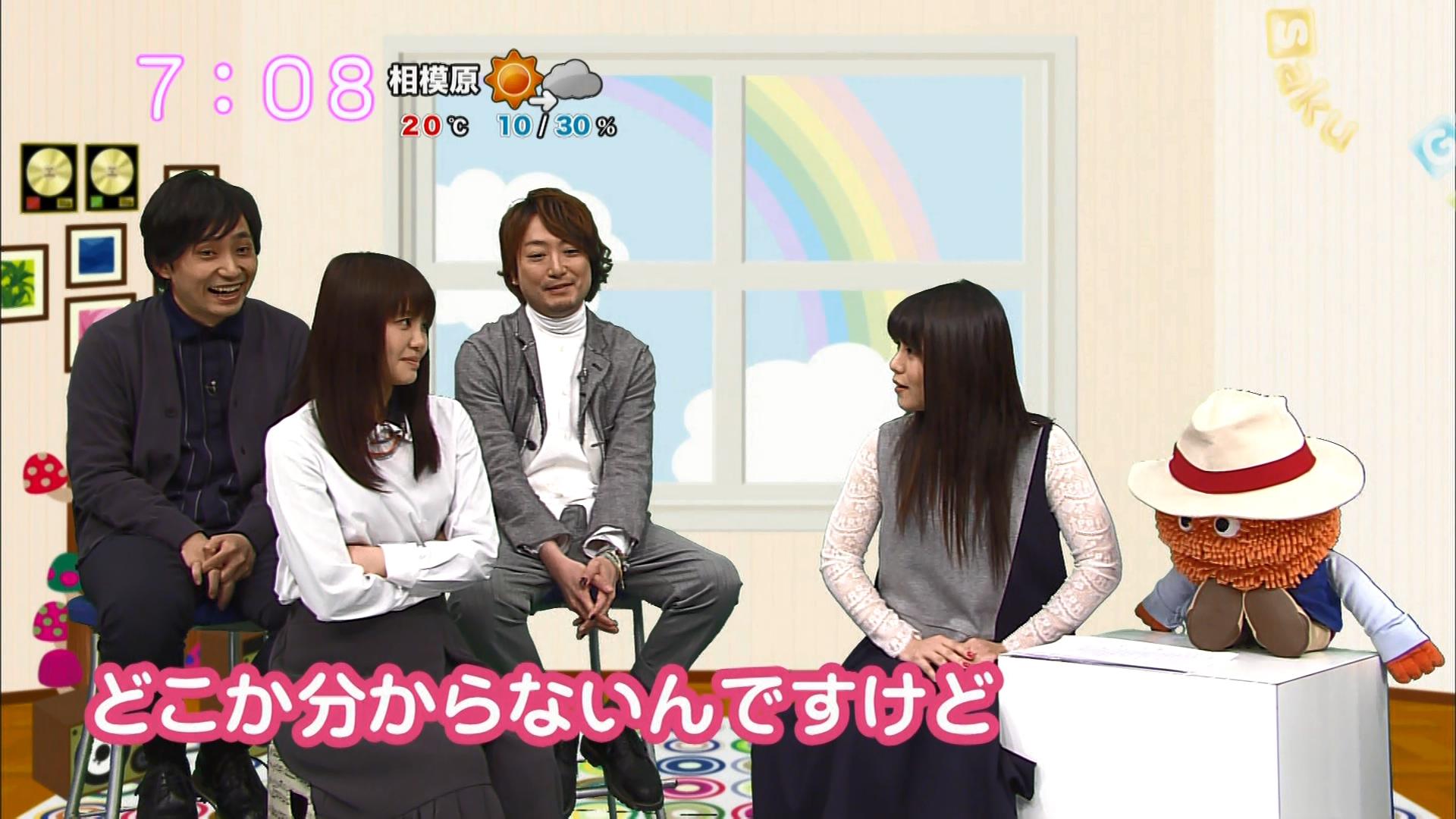2016.03.18 いきものがかり(saku saku).ts_20160318_102116.291