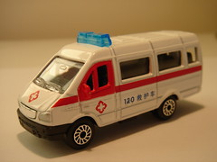 ETI/TECHNOPARK GAZ GAZELLE CHINESE AMBULANCE 1/64 (ambassador84 OVER 5 MILLION VIEWS. :-)) Tags: ambulance eti diecast technopark gazgazelle