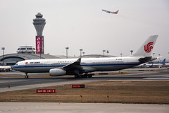 Air China B-5956 (Howard_Pulling) Tags: china camera photo airport nikon asia photos aircraft beijing picture april airlines 2016 pek beijingcapital howardpulling d7200