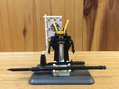 Samurai (Birck Sam) Tags: lego samurai minifigcat