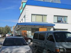 Beryozka (bibitalin) Tags: kazakhstan kz aktobe  aktyubinsk aqtobe     aktubinsk aktiubinsk
