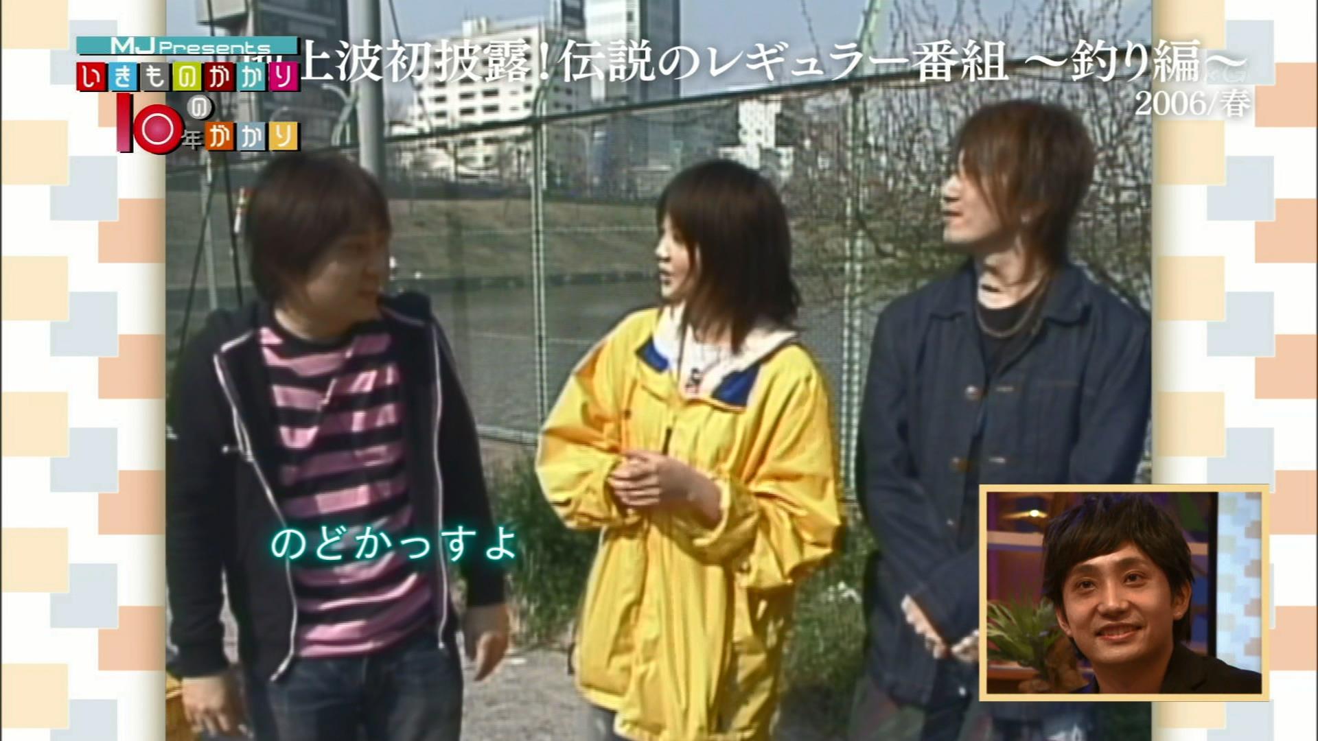 2016.03.20 いきものがかり - いきものがかりの10年がかり(MJ Presents).ts_20160321_024504.844