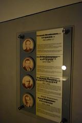 StPeters15_0805 (cuturrufo_cl) Tags: russia petersburgo rusia санктпетербург leningrado saintpetersburgsanpetersburgo