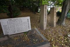 Nintoku-ryo Tumulus (nak.viognier) Tags: osaka sakai nintokuryo  mzuikodigitaled918mmf4056 olympusepl3