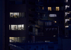 Tokyo 3928 (tokyoform) Tags: chris windows people urban japan night canon buildings dark japanese tokyo cityscape bladerunner un tquio   japo  paysage japon giappone tokio urbain  6d stadtbild jepang japn   shibuyaku jongkind tkyto   rooftopping chrisjongkind tokyoform