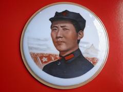 Young Mao Zedong   (Spring Land ()) Tags: china badge mao    zedong