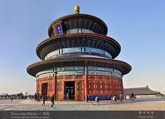 Świątynia Nieba, Cesarski Ołtarz ofirny w Pekinie, 天坛
