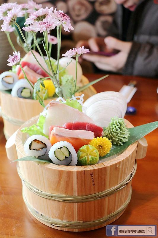 漁很大日式手作料理034