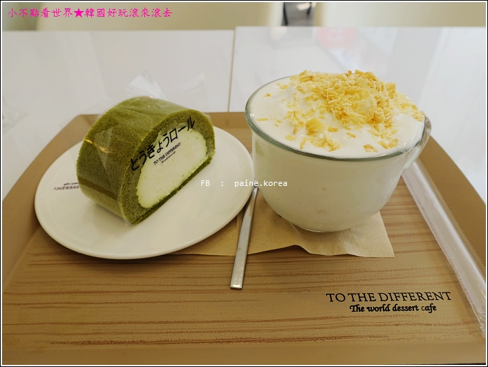 to the different 甜點店 (13).JPG