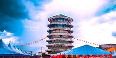 The Leaning Tower, Teluk Intan (@RmnaRz) Tags: tower canon malaysia lonelyplanet leaningtower flick menara markii perak tripadvisor telukintan 7d2 menaracondong canon7dmkii 7dmkii 7dmarkii canon7dmarkii