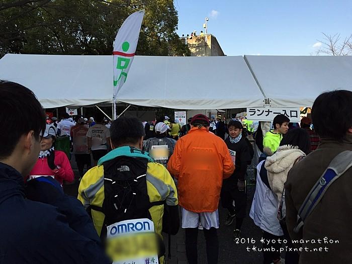 2016京都馬拉松10.JPG