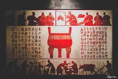 Chinese art (yan.olga) Tags: china museum book ancient letters henan chronicles hieroglyphs anyang
