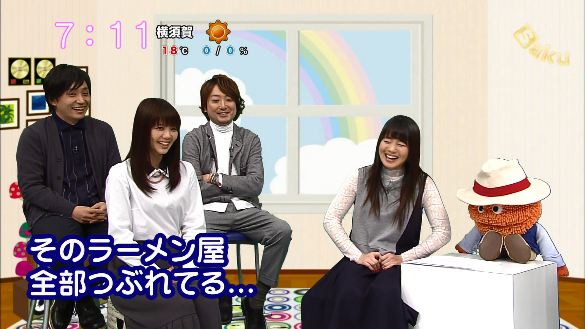 2016.03.17 いきものがかり(saku saku).ts_20160317_081205.929