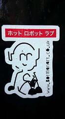 Bot Man I (Snowbaby67) Tags: graffiti urbanart slap tagging botman