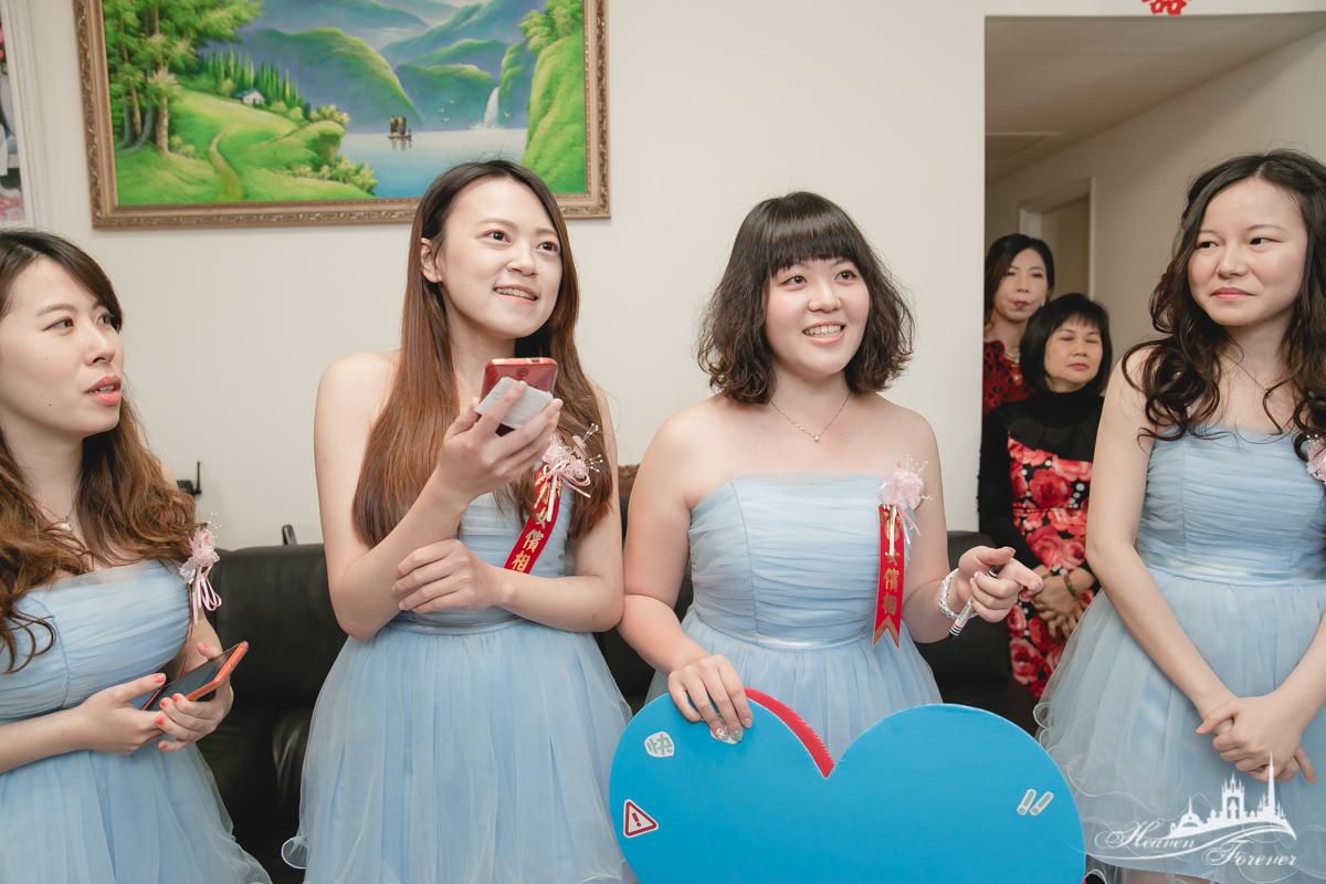 婚禮記錄@中和華漾_0031.jpg