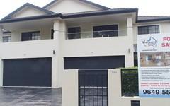 15A Kennington Oval, Auburn NSW