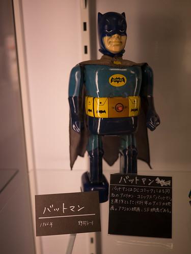Batman tin toy, 1966