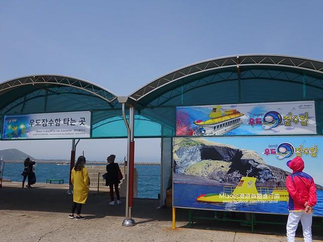 우도잠수함03