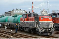 JRF_DE10-1725GB_Yokkaichi_231214 (Catcliffe Demon) Tags: japan railways jrf mieprefecture jrfreight dieselhydraulic de10 jr de101500 japanrailimages2014