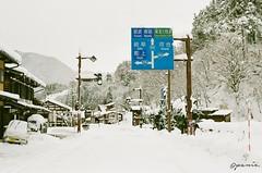 (panie18) Tags: road street snow film japan way iso200 nikon super    fm3      shiragawago  uxi efiniti