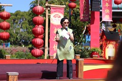 IMG_1837 (Confucius Institute at SDSU) Tags: leah chinesenewyear institute cny erhu confucius seaworld ci lunarnewyear abacus mrhan hulusi abboud lny guzheng taiqi piatt liuyi confuciusinstitute siufong mrcao cisdsu sixarts rogercao leahmarkworth 6arts siufongevans kuaiban piattpundt hanlaoshi
