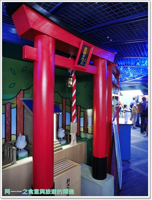 京都車站.京都塔.kyoto-tower.關西旅遊.日本image034