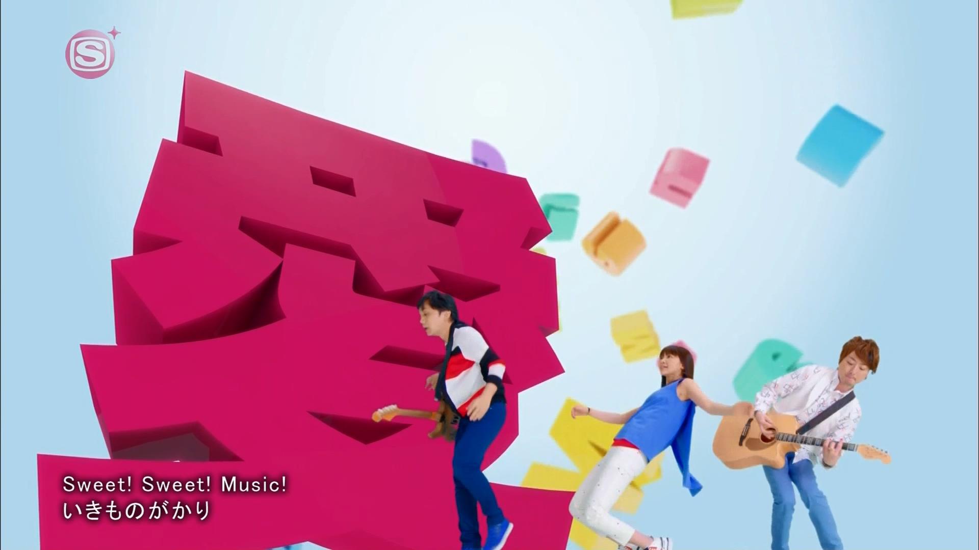 2016.03.16 いきものがかり - Sweet! Sweet! Music!(SSTVPlus).ts_20160316_231138.782