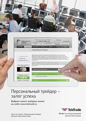 Reklam_Teletrade_02