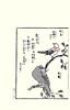 Japanese robin and common hill myna (Japanese Flower and Bird Art) Tags: bird art robin japan japanese book erithacus hill picture common woodblock kosa religiosa myna ukiyo urakawa muscicapidae sturnidae gracula akahige readercollection