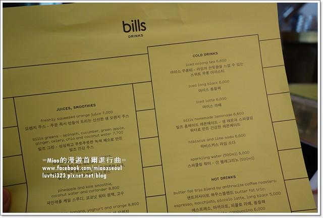 bills06