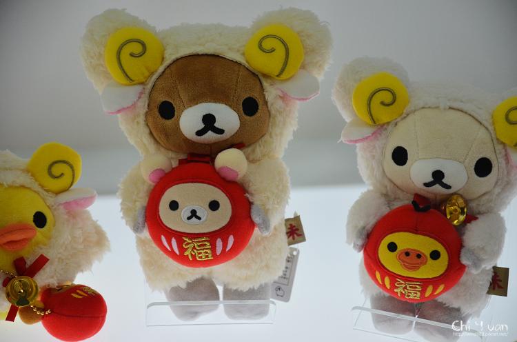 拉拉熊的甜蜜時光特展16.jpg