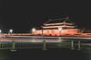 IMG_2223 (chungkwan) Tags: china longexposure trip travel winter architecture night canon landscape eos capital chinese beijing nightview 北京 中国 traveling tiananmen 中國 天安門 天安门 天安门广场 canonphotos 天安門廣場