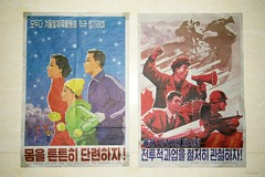 Public propaganda posters (Frhtau) Tags: people public del poster asian design politik asia do leute message outdoor propaganda political north culture style korea du east korean nord norte core corea koreanisch dprk  stil  juche coria coreia nordkorea          choxin