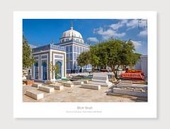 (Bhitt Shah) (ghalibhasnain) Tags: sufi sufism sindh shah bhitt