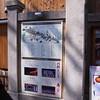 R0051820 (昭和のかず) Tags: 京都市 おかき 上七軒 北野白梅町 みたらし団子 日栄堂 菓匠・宗禅