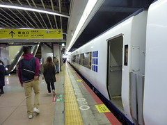 Boarding the Haruka (seikinsou) Tags: winter station japan train spring airport platform railway jr haruka international osaka passenger kansai kix