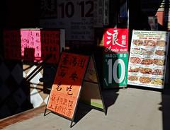 Signs (geowelch) Tags: toronto chinatown urbanfragments fujifilmx10