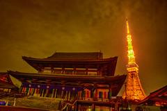 Templo Zojoji y Tokyo Tower. HDR (Japn Entre Amigos) Tags: tokyo tokyotower hdr zojoji