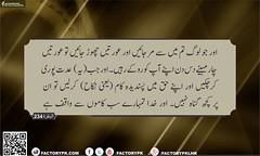 Al-Baqrah Verse No 234 (faizme28) Tags: alquran albaqrah