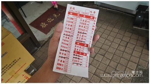 清水牛肉麵04.jpg