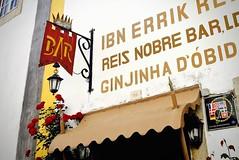 Bar of a king (kimbar/Thanks for 2 million views!) Tags: portugal lamp sign bar obidos entry
